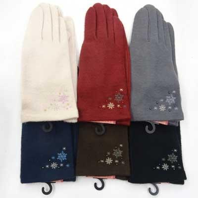 画像1: 婦人ジャージ手袋 アンゴラ・ウール 千鳥カフス&ウールボタン タッチパネル対応 No2472