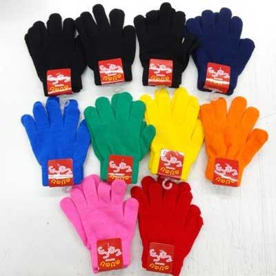 画像2: 子供用手袋 無地 セット売り(10双)