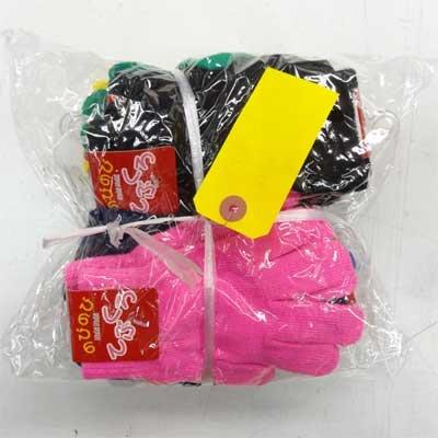 画像5: 子供用手袋 無地 セット売り(10双)