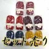日本製赤ちゃん用ベビーミトン セット売り(10双)