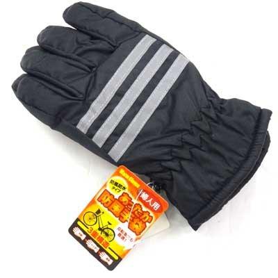 画像1: 婦人ナイロン手袋 リフレクション3ライン 甲しぼり リブ付 No.1628