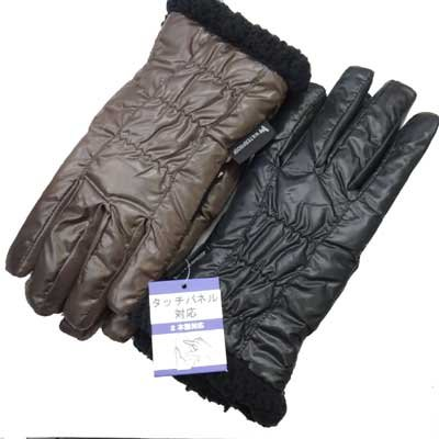 画像1: 婦人ナイロン手袋 シャーリング タッチパネル対応 No.633